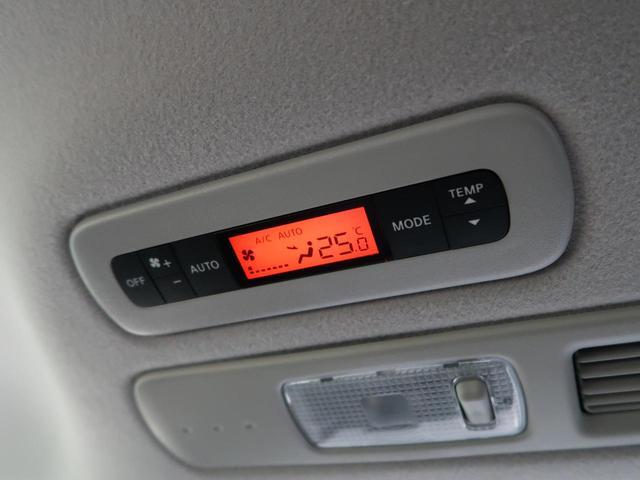 寒い冬で冷えきった身体も暑い夏で火照った身体も全席に快適な空調を届ける【リアオートエアコン】があれば正常な体温へと戻してくれ、快適なドライブがお楽しみいただけます☆