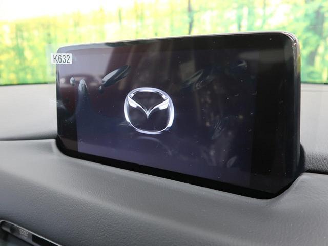 XD Lパッケージ マツダコネクトナビ 360度ビューモニター レーダークルーズ 本革シート パワーシート シートヒーター パワーバックドア メモリーシート LEDヘッド LEDフォグ 純正19インチアルミ インテリキー(4枚目)