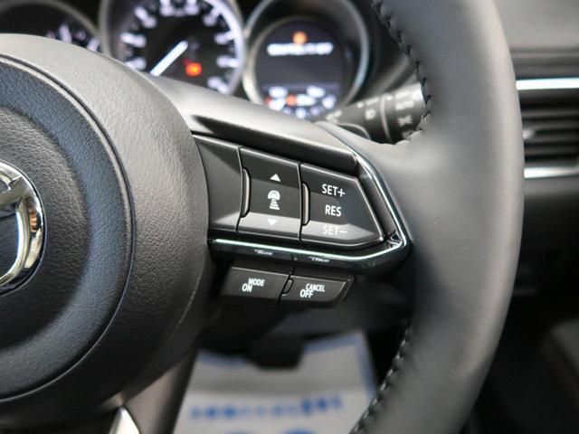 XD Lパッケージ マツダコネクトナビ 360度ビューモニター レーダークルーズ 本革シート パワーシート シートヒーター パワーバックドア メモリーシート LEDヘッド LEDフォグ 純正19インチアルミ インテリキー(25枚目)