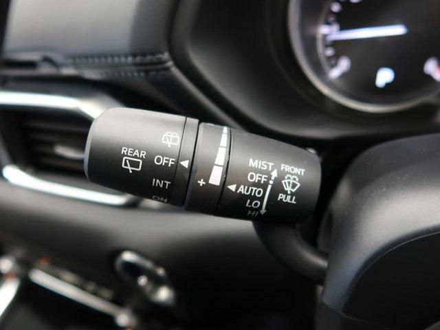 XD Lパッケージ マツダコネクトナビ 360度ビューモニター レーダークルーズ 本革シート パワーシート シートヒーター パワーバックドア メモリーシート LEDヘッド LEDフォグ 純正19インチアルミ インテリキー(28枚目)