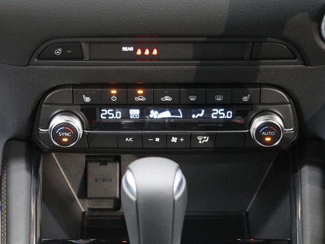 XD Lパッケージ マツダコネクトナビ 360度ビューモニター レーダークルーズ 本革シート パワーシート シートヒーター パワーバックドア メモリーシート LEDヘッド LEDフォグ 純正19インチアルミ インテリキー(32枚目)