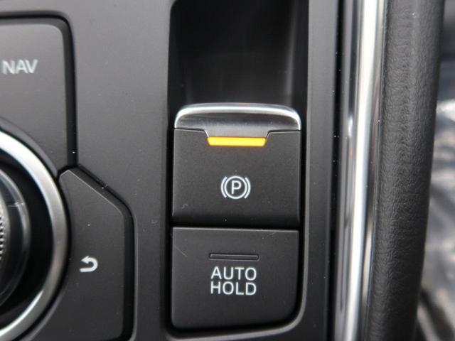 XD Lパッケージ マツダコネクトナビ 360度ビューモニター レーダークルーズ 本革シート パワーシート シートヒーター パワーバックドア メモリーシート LEDヘッド LEDフォグ 純正19インチアルミ インテリキー(33枚目)