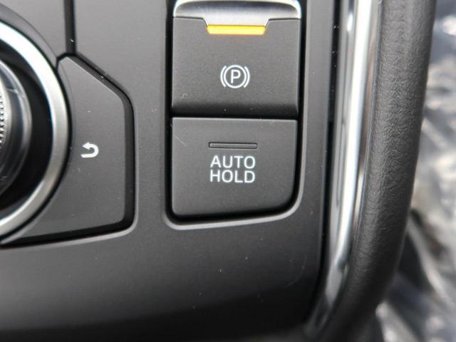 XD Lパッケージ マツダコネクトナビ 360度ビューモニター レーダークルーズ 本革シート パワーシート シートヒーター パワーバックドア メモリーシート LEDヘッド LEDフォグ 純正19インチアルミ インテリキー(34枚目)