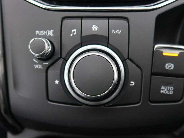XD Lパッケージ マツダコネクトナビ 360度ビューモニター レーダークルーズ 本革シート パワーシート シートヒーター パワーバックドア メモリーシート LEDヘッド LEDフォグ 純正19インチアルミ インテリキー(35枚目)