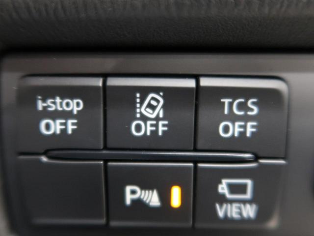 XD Lパッケージ マツダコネクトナビ 360度ビューモニター レーダークルーズ 本革シート パワーシート シートヒーター パワーバックドア メモリーシート LEDヘッド LEDフォグ 純正19インチアルミ インテリキー(37枚目)