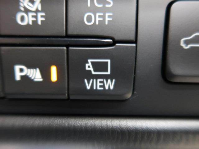 XD Lパッケージ マツダコネクトナビ 360度ビューモニター レーダークルーズ 本革シート パワーシート シートヒーター パワーバックドア メモリーシート LEDヘッド LEDフォグ 純正19インチアルミ インテリキー(39枚目)