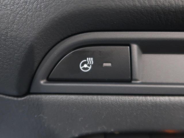 XD Lパッケージ マツダコネクトナビ 360度ビューモニター レーダークルーズ 本革シート パワーシート シートヒーター パワーバックドア メモリーシート LEDヘッド LEDフォグ 純正19インチアルミ インテリキー(40枚目)