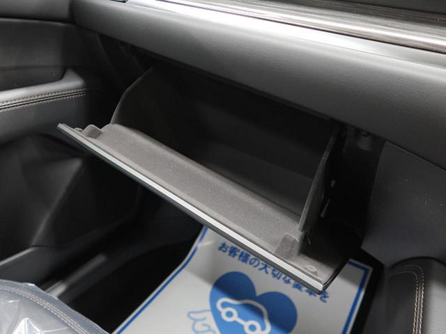 XD Lパッケージ マツダコネクトナビ 360度ビューモニター レーダークルーズ 本革シート パワーシート シートヒーター パワーバックドア メモリーシート LEDヘッド LEDフォグ 純正19インチアルミ インテリキー(47枚目)