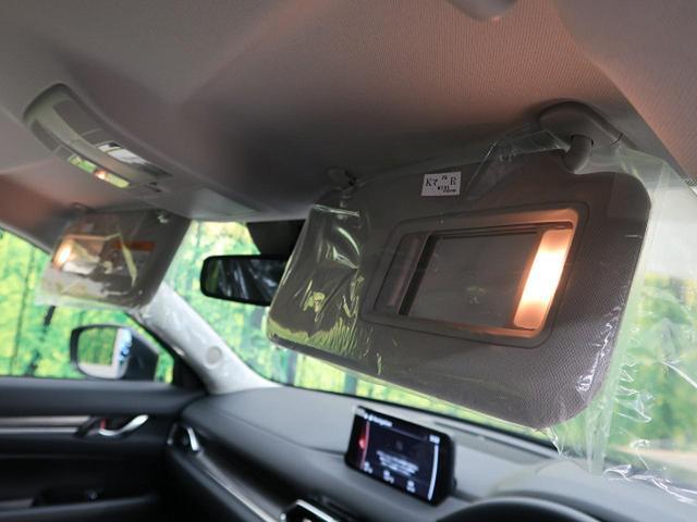 XD Lパッケージ マツダコネクトナビ 360度ビューモニター レーダークルーズ 本革シート パワーシート シートヒーター パワーバックドア メモリーシート LEDヘッド LEDフォグ 純正19インチアルミ インテリキー(48枚目)