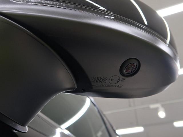 XD Lパッケージ マツダコネクトナビ 360度ビューモニター レーダークルーズ 本革シート パワーシート シートヒーター パワーバックドア メモリーシート LEDヘッド LEDフォグ 純正19インチアルミ インテリキー(52枚目)