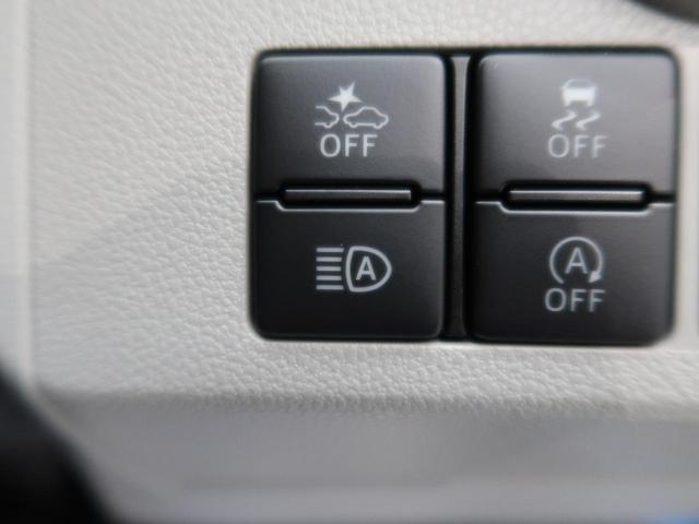 X リミテッドSAIII 衝突被害軽減装置 コーナーセンサー アイドリングストップ LEDヘッド オートハイビーム 車線逸脱警報 リアワイパー バックカメラ 横滑り防止装置 キーレスエントリー 禁煙車(5枚目)
