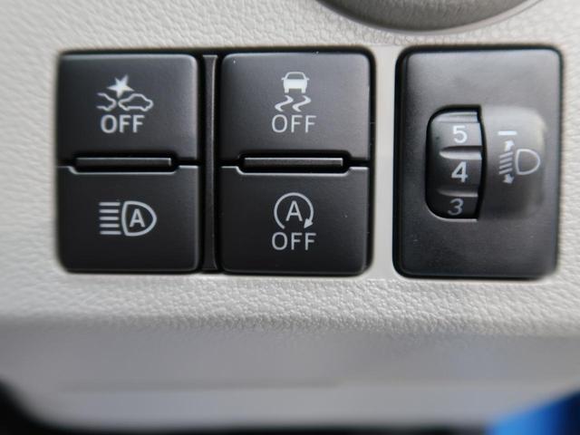 X リミテッドSAIII 衝突被害軽減装置 コーナーセンサー アイドリングストップ LEDヘッド オートハイビーム 車線逸脱警報 リアワイパー バックカメラ 横滑り防止装置 キーレスエントリー 禁煙車(6枚目)