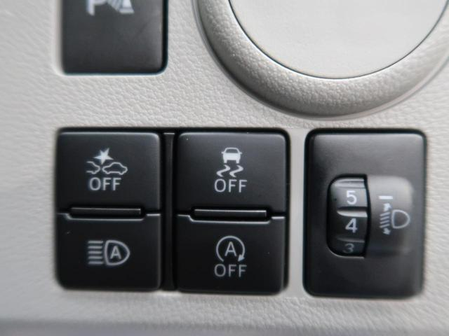 X リミテッドSAIII 衝突被害軽減装置 コーナーセンサー アイドリングストップ LEDヘッド オートハイビーム 車線逸脱警報 リアワイパー バックカメラ 横滑り防止装置 キーレスエントリー 禁煙車(7枚目)