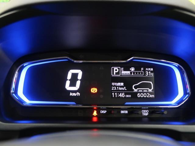 X リミテッドSAIII 衝突被害軽減装置 コーナーセンサー アイドリングストップ LEDヘッド オートハイビーム 車線逸脱警報 リアワイパー バックカメラ 横滑り防止装置 キーレスエントリー 禁煙車(22枚目)
