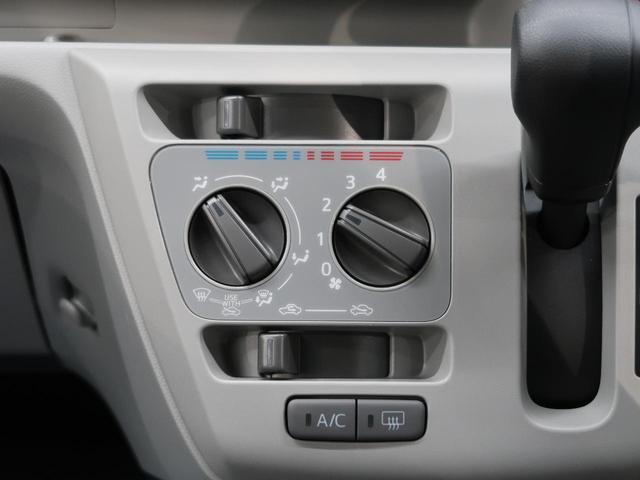 X リミテッドSAIII 衝突被害軽減装置 コーナーセンサー アイドリングストップ LEDヘッド オートハイビーム 車線逸脱警報 リアワイパー バックカメラ 横滑り防止装置 キーレスエントリー 禁煙車(27枚目)