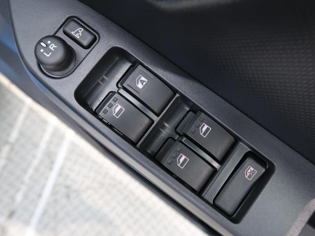 X リミテッドSAIII 衝突被害軽減装置 コーナーセンサー アイドリングストップ LEDヘッド オートハイビーム 車線逸脱警報 リアワイパー バックカメラ 横滑り防止装置 キーレスエントリー 禁煙車(28枚目)