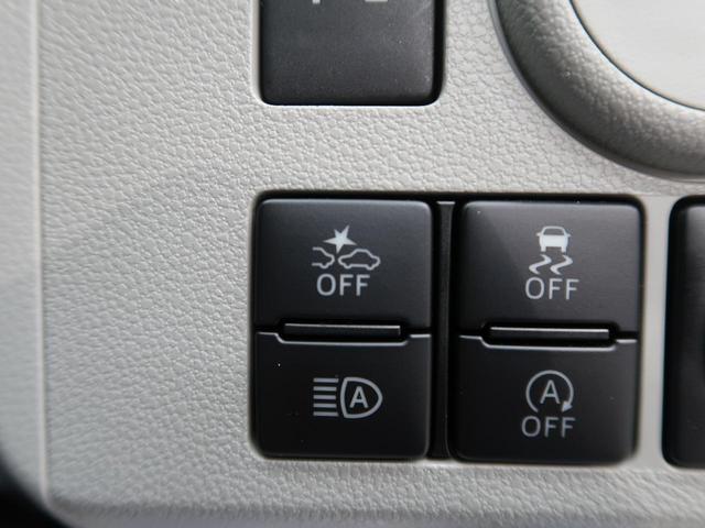 X リミテッドSAIII 衝突被害軽減装置 コーナーセンサー アイドリングストップ LEDヘッド オートハイビーム 車線逸脱警報 リアワイパー バックカメラ 横滑り防止装置 キーレスエントリー 禁煙車(29枚目)