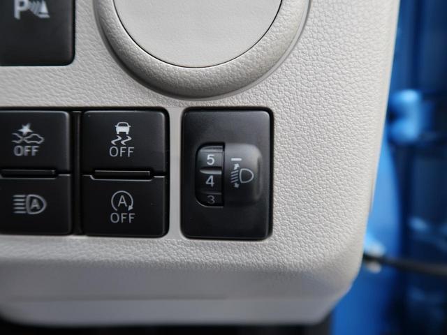 X リミテッドSAIII 衝突被害軽減装置 コーナーセンサー アイドリングストップ LEDヘッド オートハイビーム 車線逸脱警報 リアワイパー バックカメラ 横滑り防止装置 キーレスエントリー 禁煙車(30枚目)