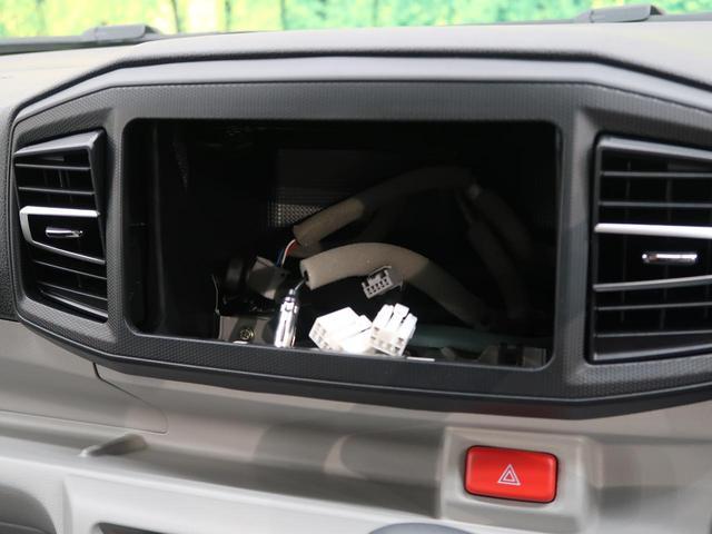 X リミテッドSAIII 衝突被害軽減装置 コーナーセンサー アイドリングストップ LEDヘッド オートハイビーム 車線逸脱警報 リアワイパー バックカメラ 横滑り防止装置 キーレスエントリー 禁煙車(31枚目)