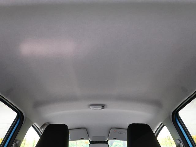X リミテッドSAIII 衝突被害軽減装置 コーナーセンサー アイドリングストップ LEDヘッド オートハイビーム 車線逸脱警報 リアワイパー バックカメラ 横滑り防止装置 キーレスエントリー 禁煙車(32枚目)
