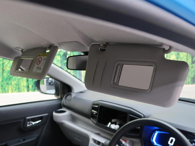X リミテッドSAIII 衝突被害軽減装置 コーナーセンサー アイドリングストップ LEDヘッド オートハイビーム 車線逸脱警報 リアワイパー バックカメラ 横滑り防止装置 キーレスエントリー 禁煙車(34枚目)