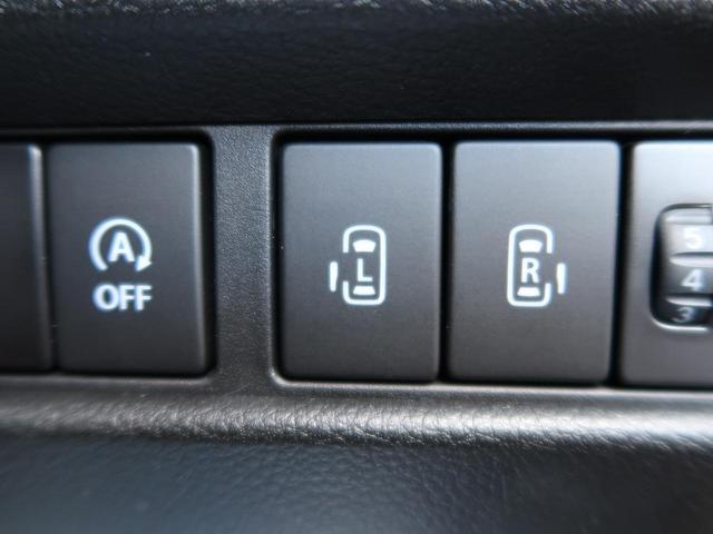 ハイブリッドX 衝突被害軽減装置 両側電動ドア 運転席シートヒーター アイドリングストップ スマートキー オートライト 車線逸脱警報装置 オートハイビーム 禁煙車 横滑り防止装置 誤発進抑制制御機能(4枚目)