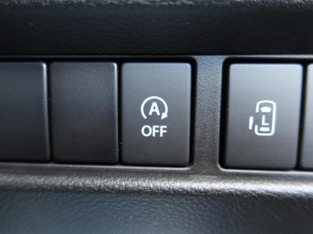 ハイブリッドX 衝突被害軽減装置 両側電動ドア 運転席シートヒーター アイドリングストップ スマートキー オートライト 車線逸脱警報装置 オートハイビーム 禁煙車 横滑り防止装置 誤発進抑制制御機能(5枚目)