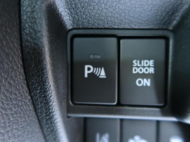 ハイブリッドX 衝突被害軽減装置 両側電動ドア 運転席シートヒーター アイドリングストップ スマートキー オートライト 車線逸脱警報装置 オートハイビーム 禁煙車 横滑り防止装置 誤発進抑制制御機能(7枚目)