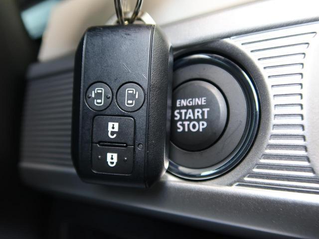 ハイブリッドX 衝突被害軽減装置 両側電動ドア 運転席シートヒーター アイドリングストップ スマートキー オートライト 車線逸脱警報装置 オートハイビーム 禁煙車 横滑り防止装置 誤発進抑制制御機能(8枚目)