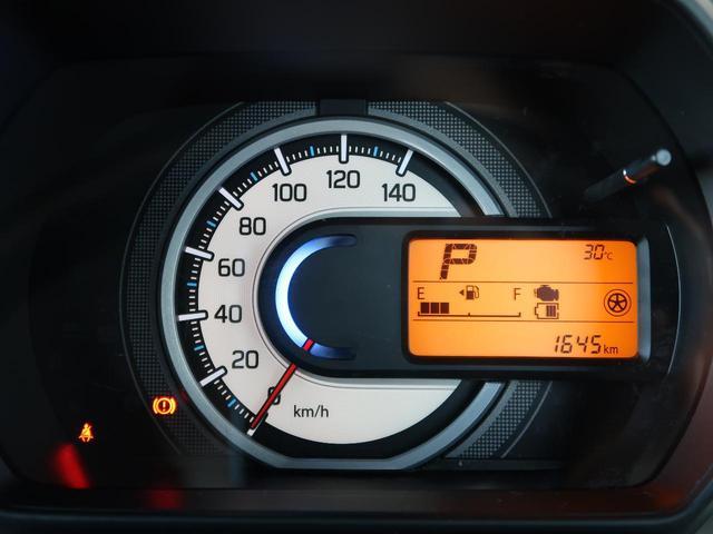 ハイブリッドX 衝突被害軽減装置 両側電動ドア 運転席シートヒーター アイドリングストップ スマートキー オートライト 車線逸脱警報装置 オートハイビーム 禁煙車 横滑り防止装置 誤発進抑制制御機能(25枚目)
