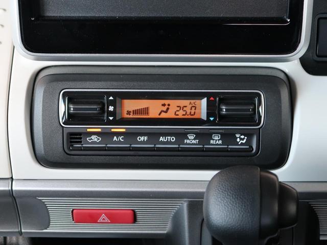ハイブリッドX 衝突被害軽減装置 両側電動ドア 運転席シートヒーター アイドリングストップ スマートキー オートライト 車線逸脱警報装置 オートハイビーム 禁煙車 横滑り防止装置 誤発進抑制制御機能(27枚目)