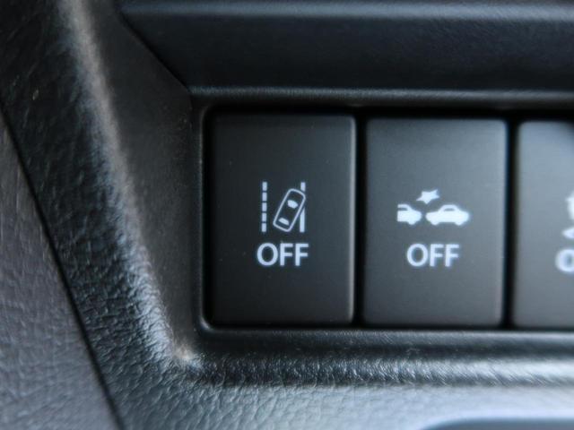 ハイブリッドX 衝突被害軽減装置 両側電動ドア 運転席シートヒーター アイドリングストップ スマートキー オートライト 車線逸脱警報装置 オートハイビーム 禁煙車 横滑り防止装置 誤発進抑制制御機能(29枚目)