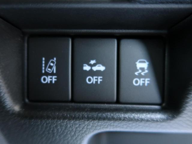 ハイブリッドX 衝突被害軽減装置 両側電動ドア 運転席シートヒーター アイドリングストップ スマートキー オートライト 車線逸脱警報装置 オートハイビーム 禁煙車 横滑り防止装置 誤発進抑制制御機能(30枚目)