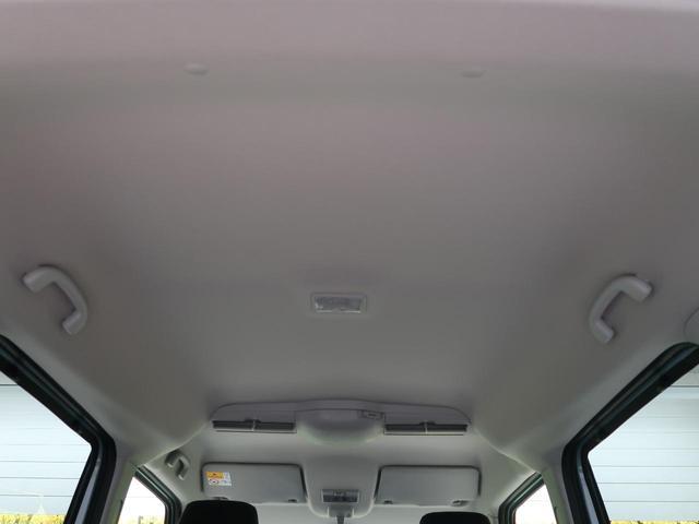ハイブリッドX 衝突被害軽減装置 両側電動ドア 運転席シートヒーター アイドリングストップ スマートキー オートライト 車線逸脱警報装置 オートハイビーム 禁煙車 横滑り防止装置 誤発進抑制制御機能(45枚目)