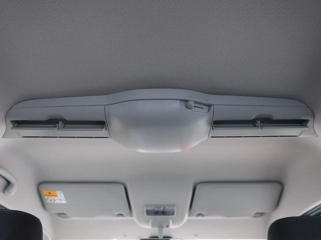 ハイブリッドX 衝突被害軽減装置 両側電動ドア 運転席シートヒーター アイドリングストップ スマートキー オートライト 車線逸脱警報装置 オートハイビーム 禁煙車 横滑り防止装置 誤発進抑制制御機能(46枚目)