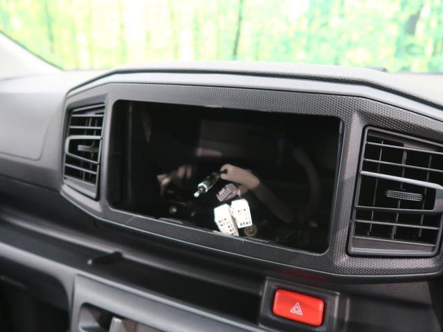 L SAIII 衝突被害軽減装置 キーレスキー クリアランスソナー アイドリングストップ 横滑り防止装置 ヘッドライトレベライザー 禁煙車(29枚目)