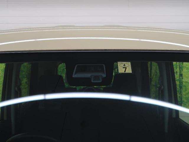 ハイブリッドX 衝突被害軽減システム 両側パワースライド コーナーセンサー スマートキー サーキュレーター アイドリングストップ オートライト シートリフター オートエアコン オートハイビーム 車線逸脱警報(3枚目)