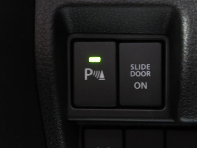 ハイブリッドX 衝突被害軽減システム 両側パワースライド コーナーセンサー スマートキー サーキュレーター アイドリングストップ オートライト シートリフター オートエアコン オートハイビーム 車線逸脱警報(5枚目)