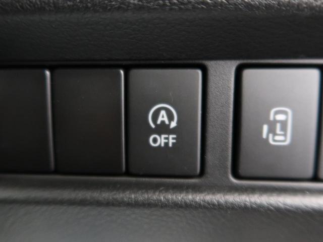 ハイブリッドX 衝突被害軽減システム 両側パワースライド コーナーセンサー スマートキー サーキュレーター アイドリングストップ オートライト シートリフター オートエアコン オートハイビーム 車線逸脱警報(6枚目)