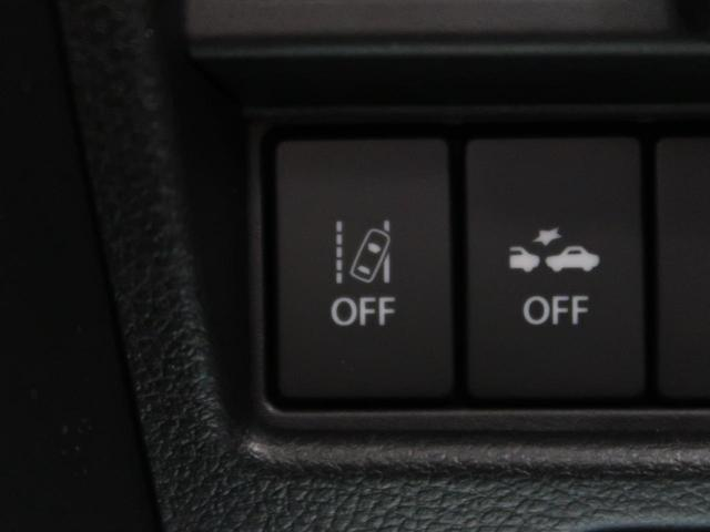 ハイブリッドX 衝突被害軽減システム 両側パワースライド コーナーセンサー スマートキー サーキュレーター アイドリングストップ オートライト シートリフター オートエアコン オートハイビーム 車線逸脱警報(8枚目)