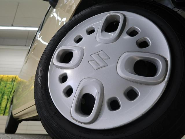 ハイブリッドX 衝突被害軽減システム 両側パワースライド コーナーセンサー スマートキー サーキュレーター アイドリングストップ オートライト シートリフター オートエアコン オートハイビーム 車線逸脱警報(11枚目)