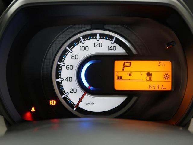 ハイブリッドX 衝突被害軽減システム 両側パワースライド コーナーセンサー スマートキー サーキュレーター アイドリングストップ オートライト シートリフター オートエアコン オートハイビーム 車線逸脱警報(22枚目)
