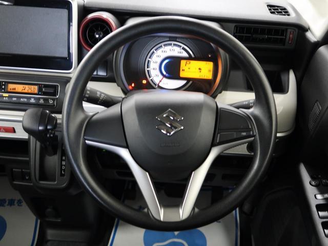 ハイブリッドX 衝突被害軽減システム 両側パワースライド コーナーセンサー スマートキー サーキュレーター アイドリングストップ オートライト シートリフター オートエアコン オートハイビーム 車線逸脱警報(23枚目)