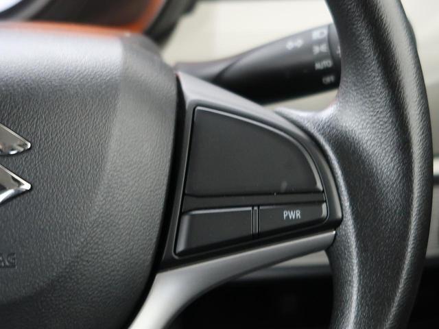 ハイブリッドX 衝突被害軽減システム 両側パワースライド コーナーセンサー スマートキー サーキュレーター アイドリングストップ オートライト シートリフター オートエアコン オートハイビーム 車線逸脱警報(24枚目)