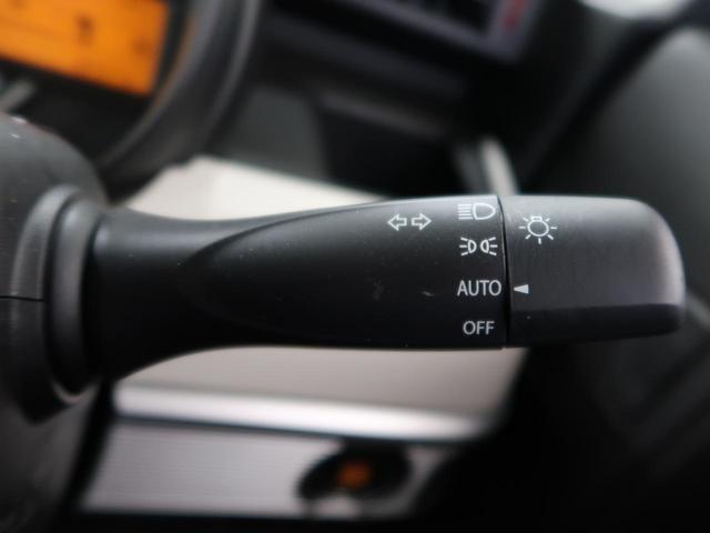 ハイブリッドX 衝突被害軽減システム 両側パワースライド コーナーセンサー スマートキー サーキュレーター アイドリングストップ オートライト シートリフター オートエアコン オートハイビーム 車線逸脱警報(26枚目)