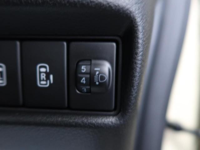 ハイブリッドX 衝突被害軽減システム 両側パワースライド コーナーセンサー スマートキー サーキュレーター アイドリングストップ オートライト シートリフター オートエアコン オートハイビーム 車線逸脱警報(28枚目)
