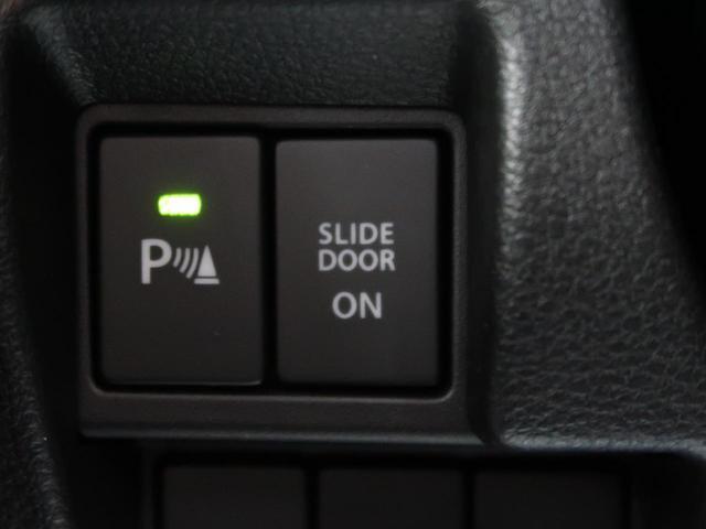 ハイブリッドX 衝突被害軽減システム 両側パワースライド コーナーセンサー スマートキー サーキュレーター アイドリングストップ オートライト シートリフター オートエアコン オートハイビーム 車線逸脱警報(29枚目)