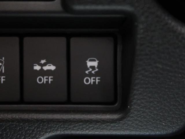 ハイブリッドX 衝突被害軽減システム 両側パワースライド コーナーセンサー スマートキー サーキュレーター アイドリングストップ オートライト シートリフター オートエアコン オートハイビーム 車線逸脱警報(30枚目)