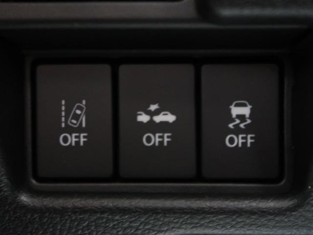 ハイブリッドX 衝突被害軽減システム 両側パワースライド コーナーセンサー スマートキー サーキュレーター アイドリングストップ オートライト シートリフター オートエアコン オートハイビーム 車線逸脱警報(31枚目)