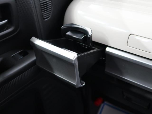 ハイブリッドX 衝突被害軽減システム 両側パワースライド コーナーセンサー スマートキー サーキュレーター アイドリングストップ オートライト シートリフター オートエアコン オートハイビーム 車線逸脱警報(37枚目)
